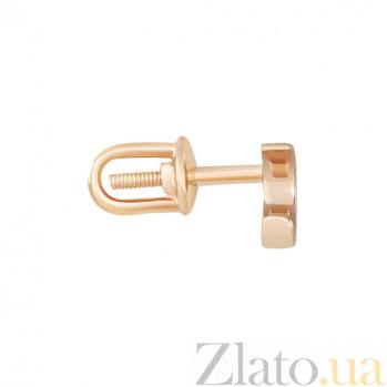 Сережка-гвоздик из красного золота Месяц SVA--2501207101/Без вставки