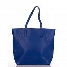 Кожаная сумка на каждый день Genuine Leather 8642 синего цвета на магнитной кнопке