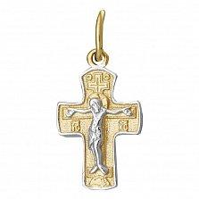 Серебряный крестик Вечная любовь с позолотой