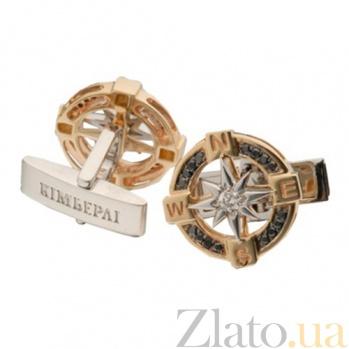 Золотые запонки с бриллиантами Попутный ветер KBL--З002/комб/брил