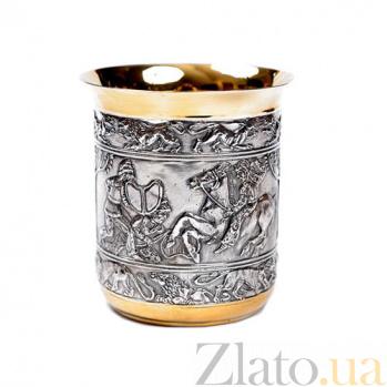 Серебряный стакан Скифы 1466