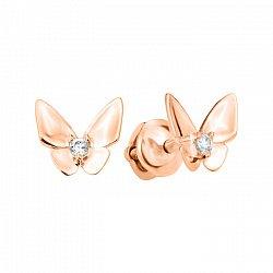 Серьги-пуссеты в красном золоте Изящные бабочки с фианитами