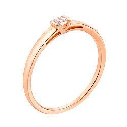 Золотое помолвочное кольцо Бертрана с белым фианитом