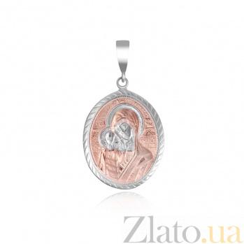 Серебряная ладанка Свет любви с позолотой 000025222