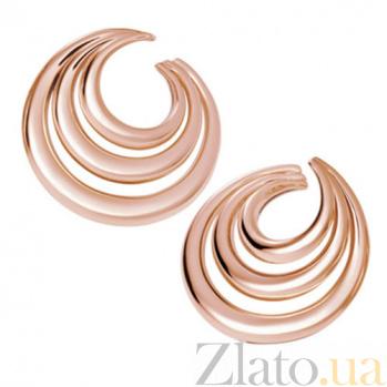 Серьги Serpenti из розового золота E-Stern-R3