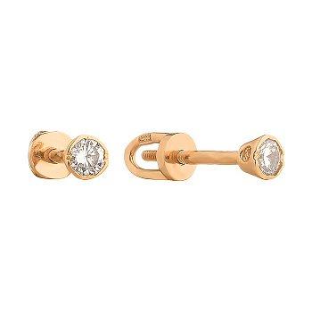 Золотые серьги-пуссеты с белым цирконием 000071554