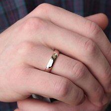 Золотое обручальное кольцо Белая ночь