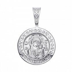 Серебряная ладанка Казанская Божья матерь с младенцем