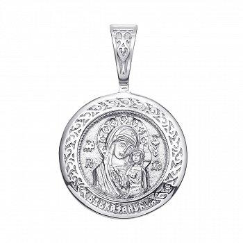 Серебряная ладанка Казанская Божья матерь 000117903