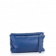 Кожаный клатч Genuine Leather 1508 в синем цвете с двумя отделениями и плечевым ремнем