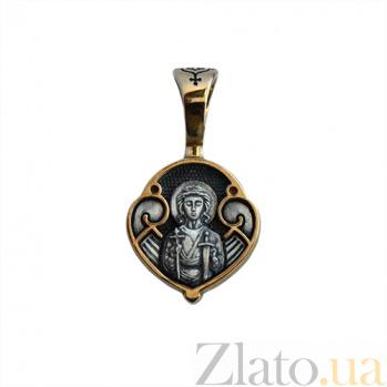 Серебряная черненая ладанка Ангел-Хранитель в позолоте с молитвой 000057144