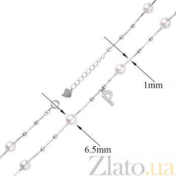 Серебряный браслет Ровенна с подвеской-буквой Р, жемчугом и фианитами 000118238