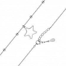 Серебряный браслет Звезда с бусинками и подвеской в стиле минимализм