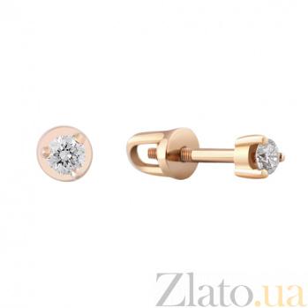 Золотые серьги-пусеты с бриллиантами Восхищение KBL--С2218/крас/брил