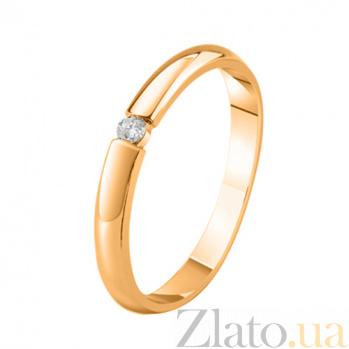 Кольцо из красного золота с бриллиантом Истинная элегантность KBL--К1013/крас/брил