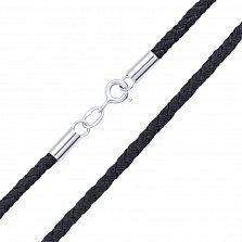 Черный плетеный шелковый шнурок Дора с серебряным замком, 2,5мм