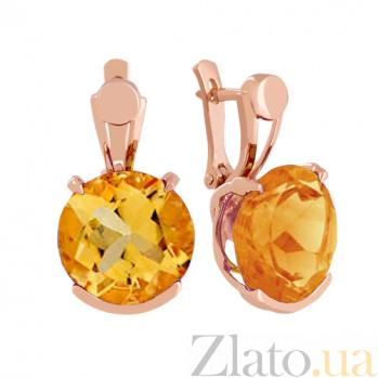 Золотые серьги с цитринами Аврея VLN--113-1346-8