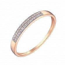 Обручальное кольцо Счастье любимой в красном золоте с фианитами
