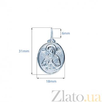 Серебряная ладанка Семистрельная икона 000027069