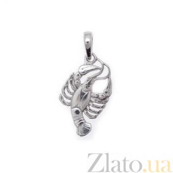 Серебряный кулон знак зодиака Рак AQA--3085-4