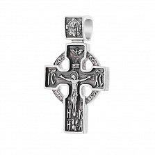 Серебряный крестик Слово Божие