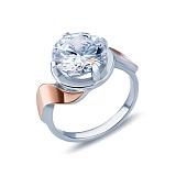 Серебряное кольцо Росток с золотой вставкой