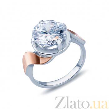 Серебряное кольцо Росток с золотой вставкой и цирконием AQA--К152Кб