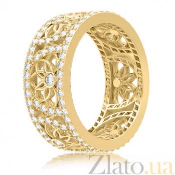 Обручальное кольцо в желтом золоте Восторг: Песня Ветра 4024