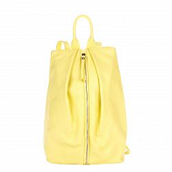 Кожаный рюкзак Genuine Leather 8706 желтого цвета с вертикальной молнией