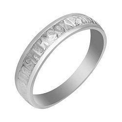 Серебряное кольцо 000039498