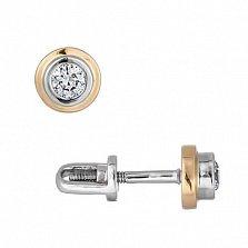 Золотые серьги-пуссеты с бриллиантами Блик