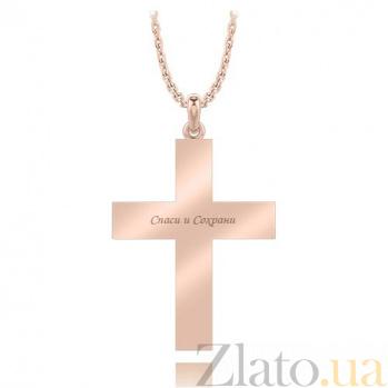 Крестик из розового золота с бриллиантами Тайна: Бесконечность 6987