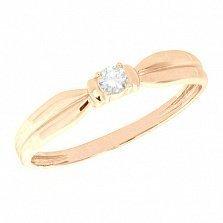 Помолвочное кольцо в красном золоте Истинное чувство с бриллиантом