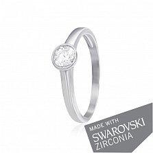 Серебряное кольцо Жаклин с цирконием SWAROVSKI ZIRCONIA
