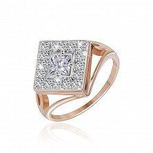 Кольцо из серебра с позолотой и фианитами Ксантия