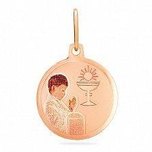Золотая ладанка с эмалью Молюсь Господу