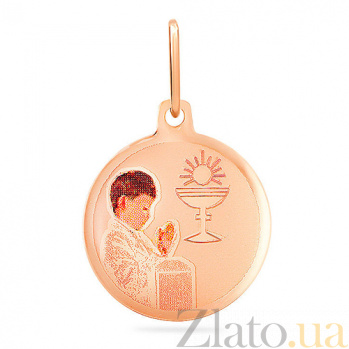 Золотая ладанка с эмалью Молюсь Господу SUF--421133л