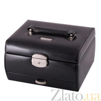 Шкатулка для хранения часов Classico в черном цвете 3485/8