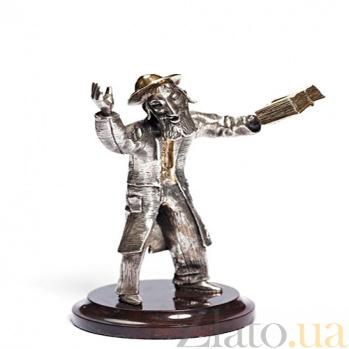 Серебряная статуэтка Старик с книгой 295