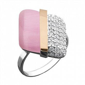 Серебряное родированное кольцо с золотой накладкой, розовым улекситом и фианитами 000105967