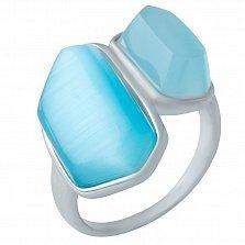 Серебряное кольцо Кристэлл с голубым улекситом