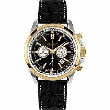 Часы наручные Jacques Lemans 1-1117CN