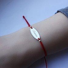 Шелковый браслет со вставкой Амина