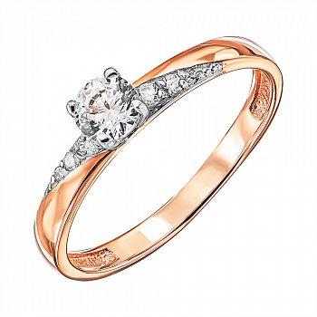 Золотое кольцо в комбинированном цвете с фианитами 000135352
