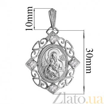 Серебряная ладанка с цирконием Богородица с младенцем 000018879