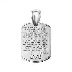 Ладанка с молитвой из серебра 000146404