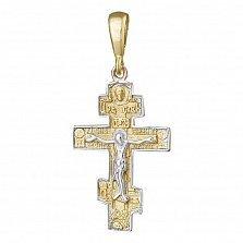 Серебряный крестик Символ вечности с позолотой