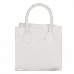 Миниатюрная кожаная сумка Genuine Leather 1517 белого цвета с клапаном и съемным ремнем