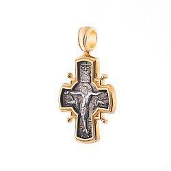 Серебряный крест с позолотой и чернением 000036236