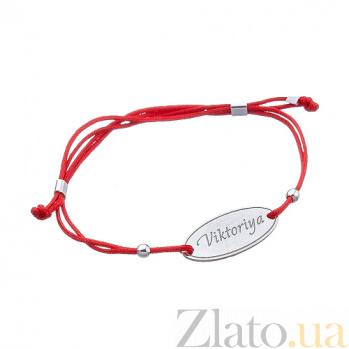 Шелковый браслет со вставкой Viktoriya Viktoria